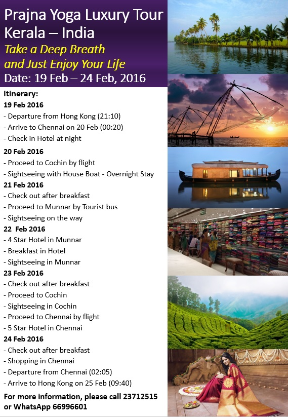 Luxury Tour Kerala