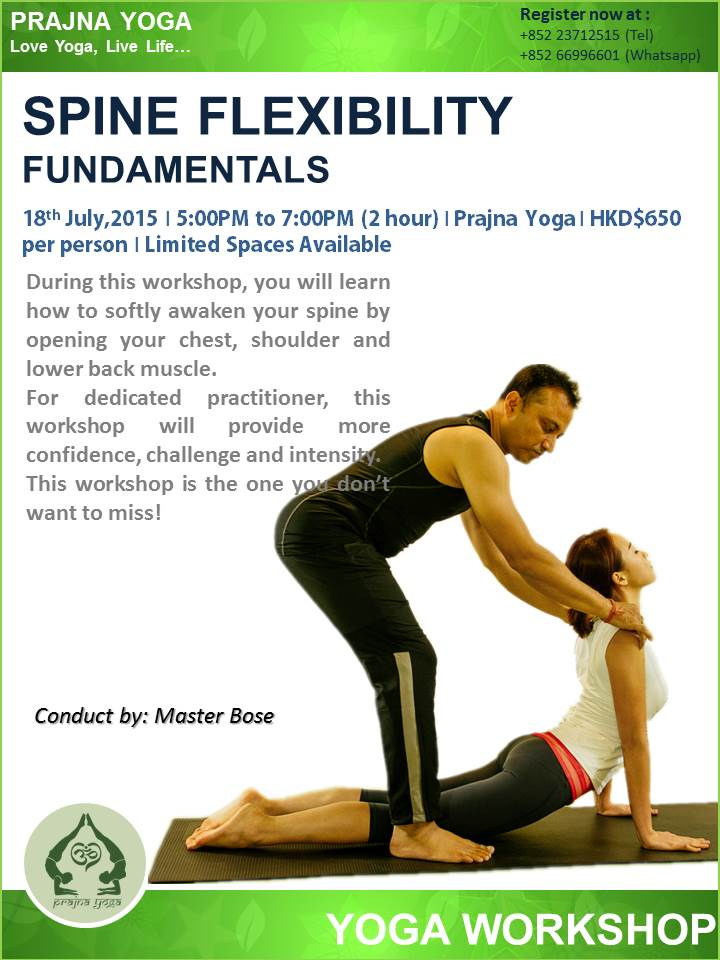 Spine Flexibility Fundamentals